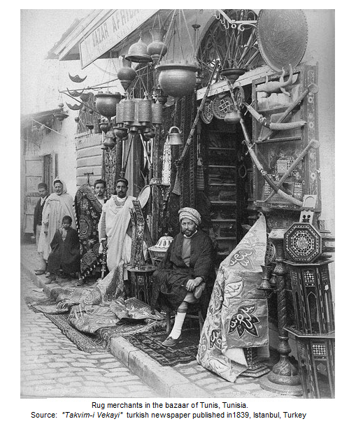 Tunisian Rug Merchants