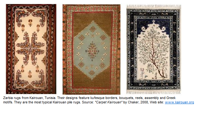 Tunisian Carpet Designs